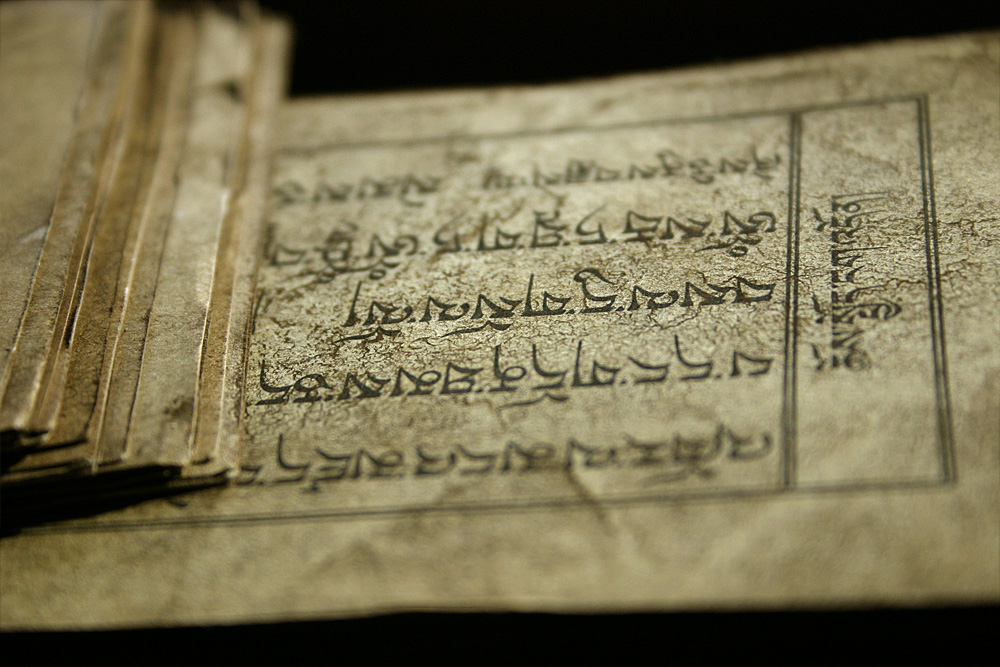 An old Nepalese Book.